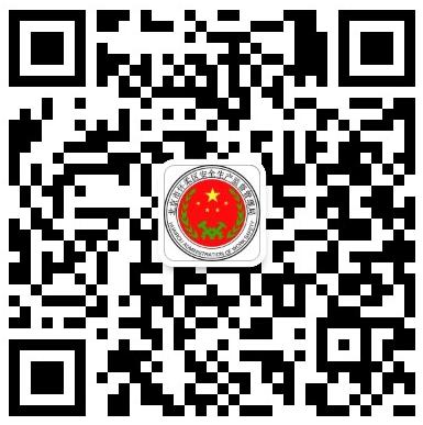 澳门金沙真人平台市怀柔区安全生产监督管理局.png