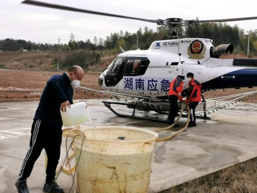 江西省举办全省森林防灭火指挥长培训班