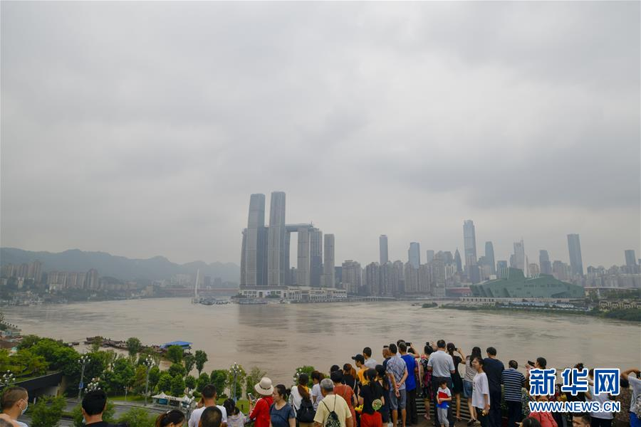 (防汛抗洪)(1)长江、嘉陵江洪峰叠加来袭 重庆主城多处超保证水位