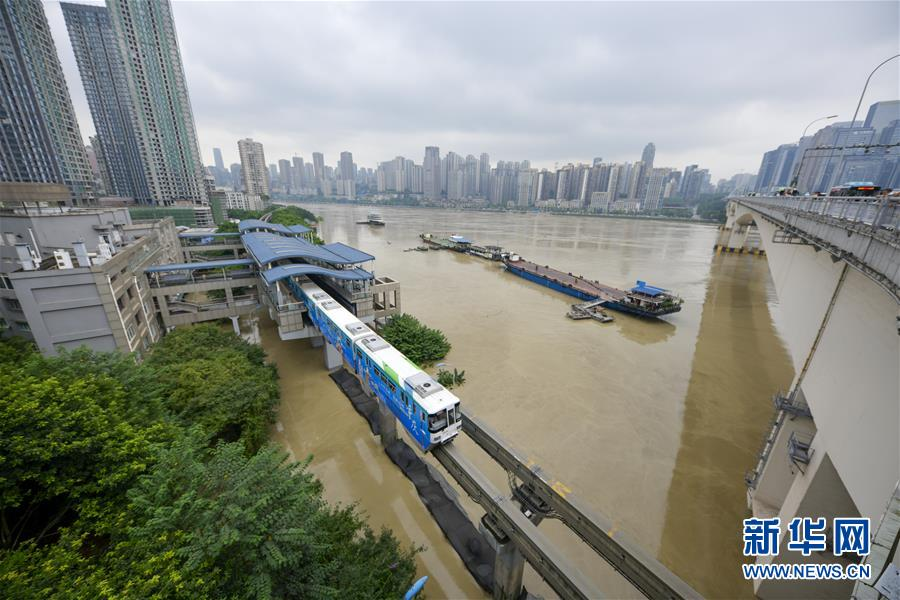 (防汛抗洪)(2)长江、嘉陵江洪峰叠加来袭 重庆主城多处超保证水位
