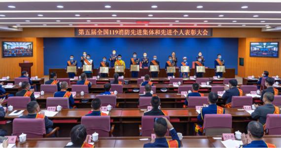 全面打造共建共治共用消防安全格局  為建設更高水準的平安中國貢獻力量