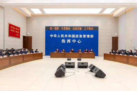 國務院安委辦、應急管理部召開全國煤礦安全生産工作緊急視頻會議