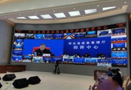 國家防辦 應急管理部:派工作組赴江蘇和湖北 指導救災救助