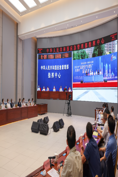 """2021年全国""""安全生产月""""活动在京启动"""